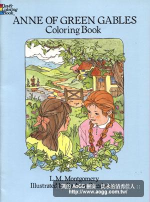 清秀佳人兒童著色故事書
