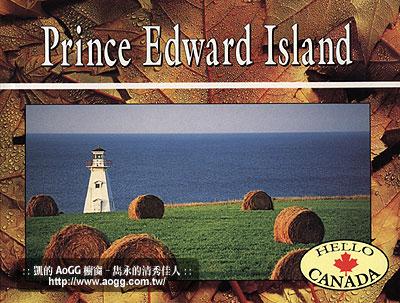 哈囉!愛德華王子島!