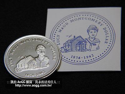 1992年蒙哥瑪莉限量紀念幣